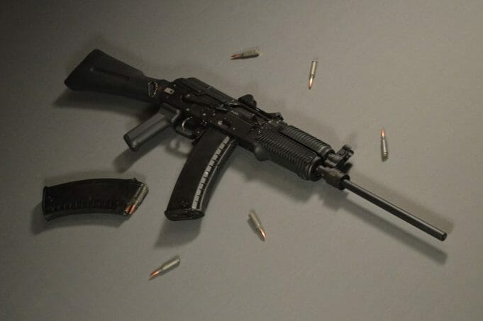 Arsenal SLR-104UR Conclusion